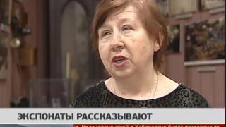 Экспонаты рассказывают. Новости. 17/02/2017. GuberniaTV
