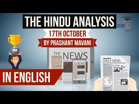 English 17 October 2017 - The Hindu Editorial News Paper Analysis [UPSC/ SSC/ IBPS] Current affairs