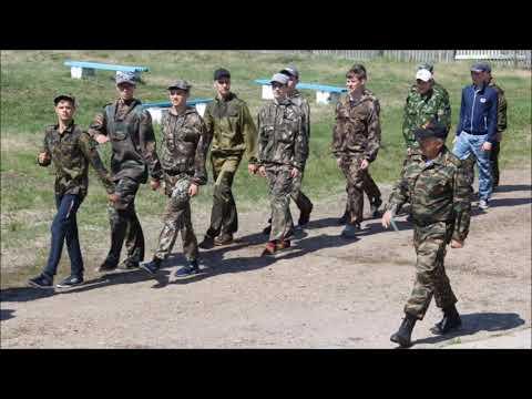 Школьные военные сборы (10 класс) / Что, как, зачем?