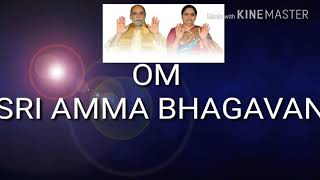 Amma bhagavan mantra for peace mind