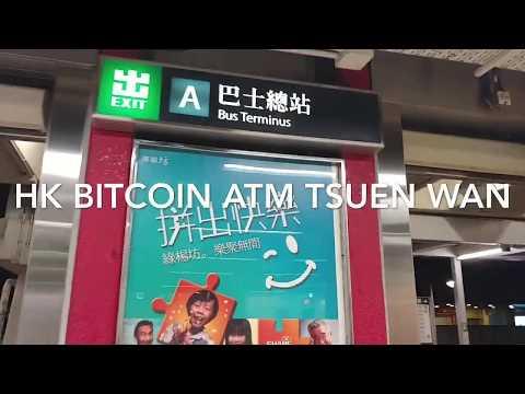 Cryptocurrency exchange filipinai