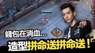 ROV.AOV|TXO Liang|1v1 has a strong enemy? He made me spend a lot of money! (English sub)