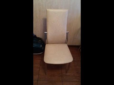 Ремонт мягкого стула.