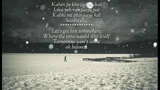 Pal ek pal (jalebi) lyrical video with translation - YouTube