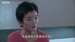 内地剧《独生子》 HDTV 第16集 【高清完整版】 李威 林申,朱杰,刘莉