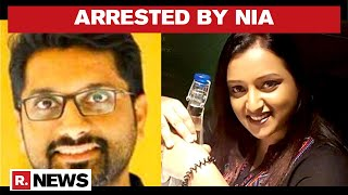 Kerala Gold Scandal: NIA Arrests Swapna Suresh And Sandeep Nair
