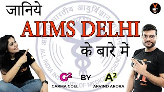 How to Get Admission in Delhi AIIMS 2020 through NEET 2020 & AIIMS 2020 Admission Process|Arvind sir