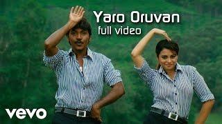 Yaro Oruvan  Madhu Balakrishnan, Deepa