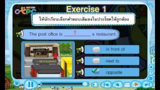 สื่อการเรียนการสอน Revision Unit 2 (ทบทวนบทเรียน) ป.3 ภาษาอังกฤษ