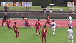 第47回九州中学サッカー競技大会北部中vs折尾愛真中