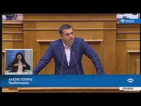 Α.Τσίπρας (Πρωθυπουργός)(Ψήφος Εμπιστοσύνης στην Κυβέρνηση)(08/05/2019)