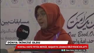 Konyalı hafız Feyza Nergiz dünya ikincisi oldu