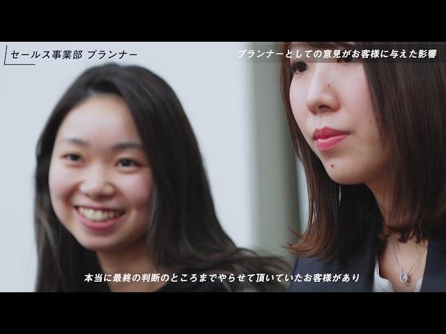 ★22卒向け★P&A社員紹介ムービー