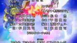 Digimon Frontier Opening (Japanese)