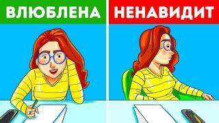 16 Психологических Трюков, Чтобы Научиться Читать Мысли за 5 Минут