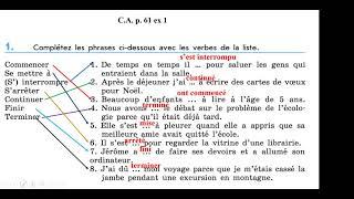 Видеоурок L'Oiseau bleu 7 класс