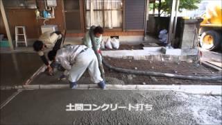 舗装工事 土間コンクリート打ち 岐阜 外構 『舗装工事専門店』