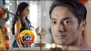 Tu Sooraj Main Saanjh Piyaji Title Song New II Official II Music -Amit Mishra,Singer-Jubin Nautiyal