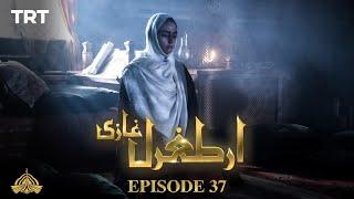 Ertugrul Ghazi Urdu | Episode 37 | Season 1