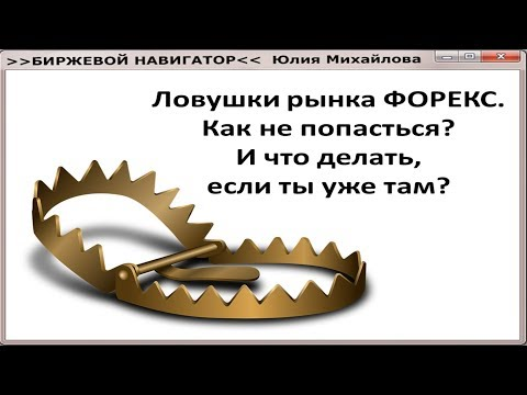 Заработок в интернете в долларах украина