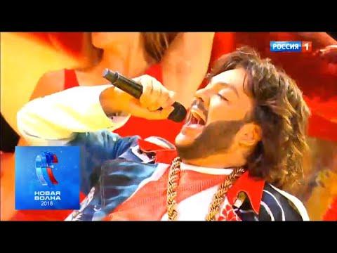 Ibiza - Филипп Киркоров и Николай Басков. Новая волна - 2018