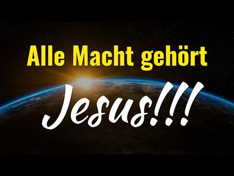 Jesus hat alle Macht im Himmel und auf Erden!!! 👑🙌🏼