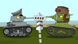 Т-26 на страже - Мультики про танки