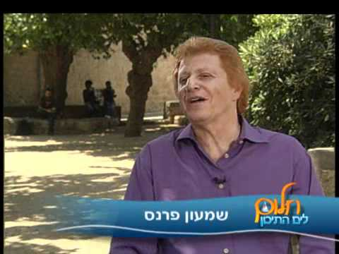 יצחק נבון מדבר על ירושלים, תרבות הלאדינו ועל ישראל