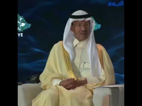 وزير الطاقة: المملكة ستكون قادرة على صناعة السيارات الكهربائية