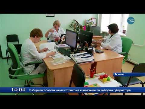 В России изменились правила признания лица инвалидом