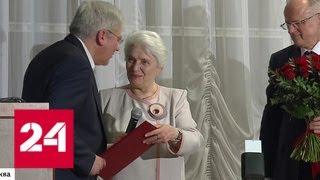 Евгения Водолазкина удостоили премии Солженицына - Россия 24
