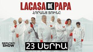 La casa de papa (horanc tun) - seria 23
