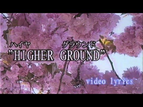 ODESZA – Higher Ground (feat. Naomi Wild) – Lyric Video