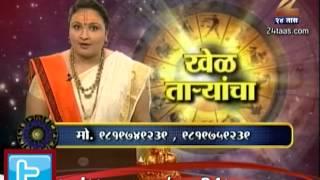ZEE24TAAS Makar Weekly Bhavishya 02 Feb 2014