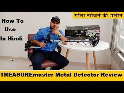 Treasure Master Underground Metal Detector