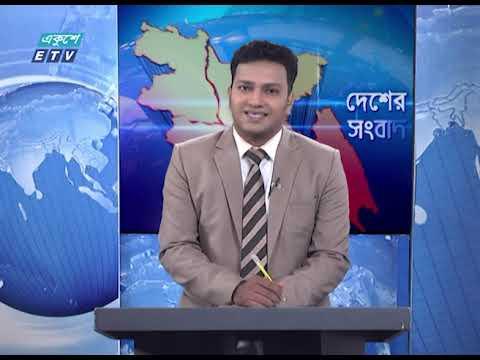 11 Am News || বেলা ১১ টার সংবাদ || 14 July 2020 || ETV News