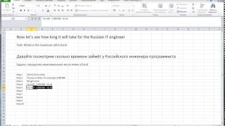 INSANE EXCEL CHALLENGE! 1 minute to reach the bottom of Excel