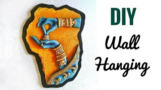 Unique Wall Hanging | DIY | Wall Decor Ideas | Best Out Of Waste | Creative Craft | By Punekar Sneha