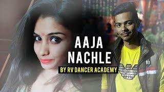 Aaja Nachle mere Yaar  Classic+HipHop   Richa   - YouTube