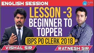 IBPS PO/Clerk 2018 | Lesson- 3 | Beginner to Topper | Vishal Sir & Ratnesh Sir |