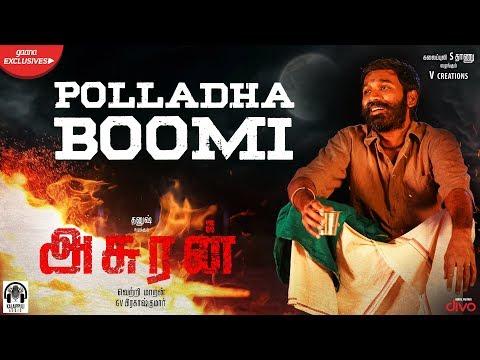 Polladha Bhoomi
