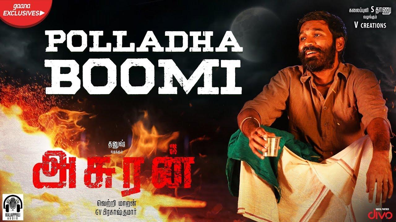 Polladha Bhoomi Lyrics Tamil Lyricsnet - Dhanush, G. V. Prakash Kumar, Ken Karunas, Teejay Lyrics