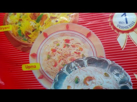 how to make payasam||in||cooking recipe