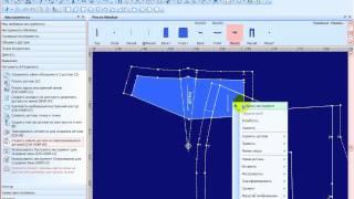 OptiTex интерфейс, инструменты, возможности  3