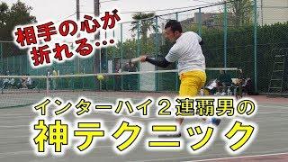 伝説のサウスポーインターハイ2連覇男の華麗なる技