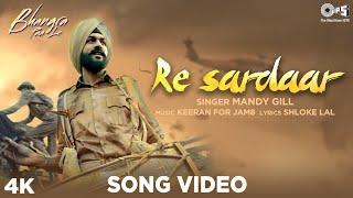 Re Sardaar Song Video -Bhangra Paa Le | Mandy Gill |Sunny Kaushal, Rukshar Dhillon|Shloke Lal,Keeran