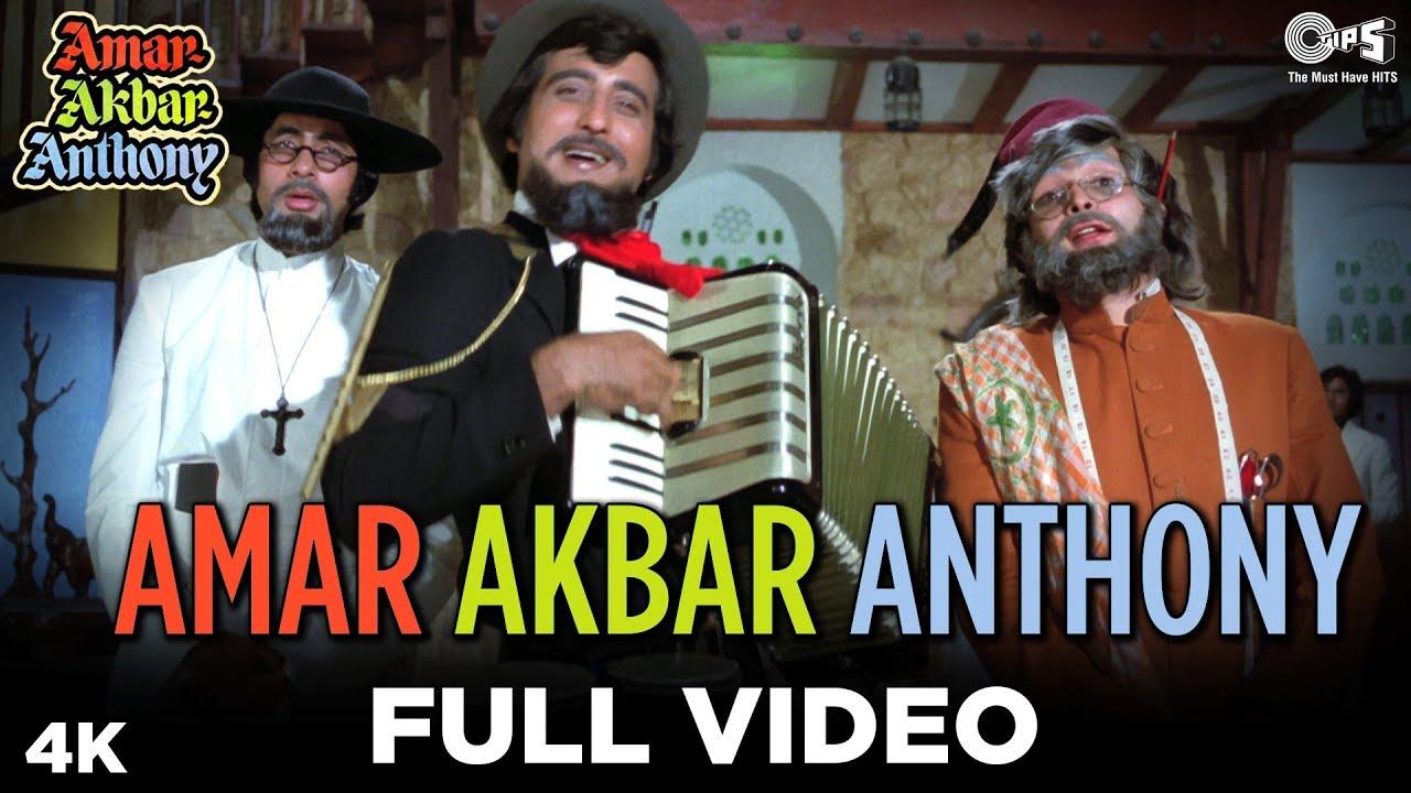 Amar Akbar Anthony Song Lyrics – Title Song