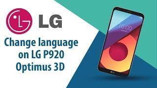 How to change language on LG Optimus 3D P920?