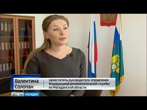 """Суд подтвердил, что """"Ростелеком"""" злоупотребил доминирующим положением на рынке связи Колымы"""