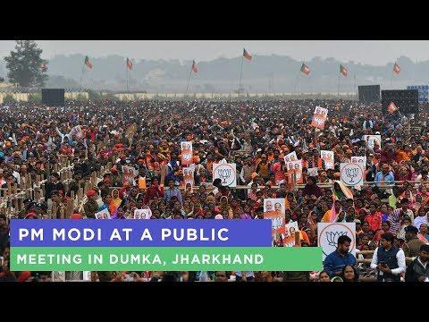 PM Modi addresses public meeting at Dumka, Jharkhand